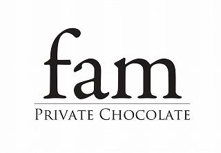 ガトーショコラ専門店fam|PRIVATE CHOCOLATE